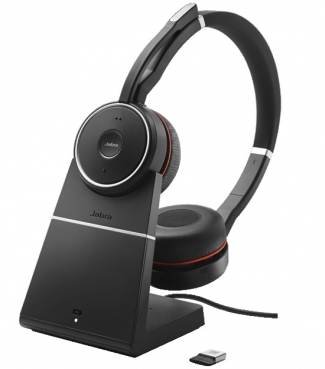 Гарнитура Jabra Evolve 75 Stereo MS, Charging stand & Link 370(7599-832-199)